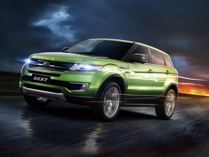 Here is the Chinese imitation of the Range Rover Evoque