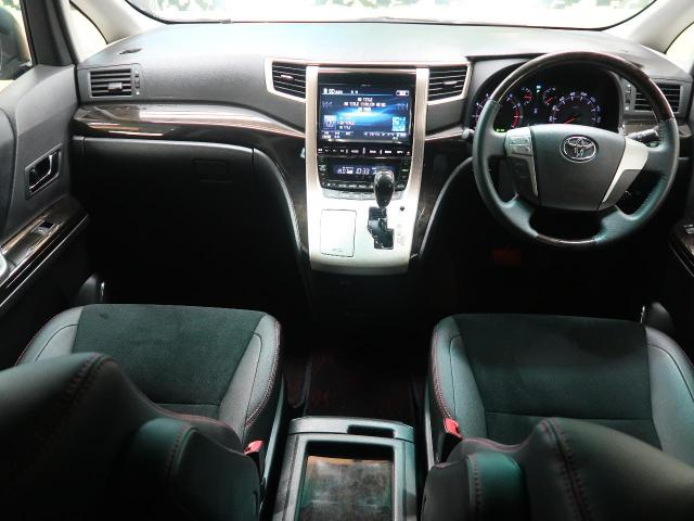 2012 Toyota Vellfire Review | Topcar co ke