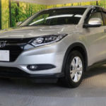 2014 Honda Vezel Review