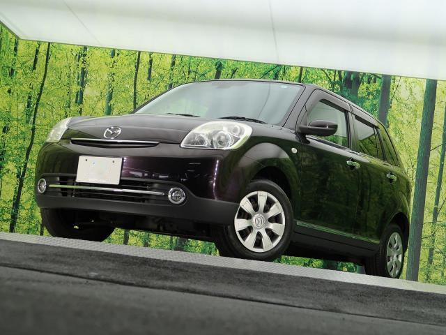 Mazda Verisa Price