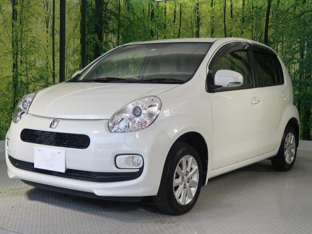 Toyota Passo Price