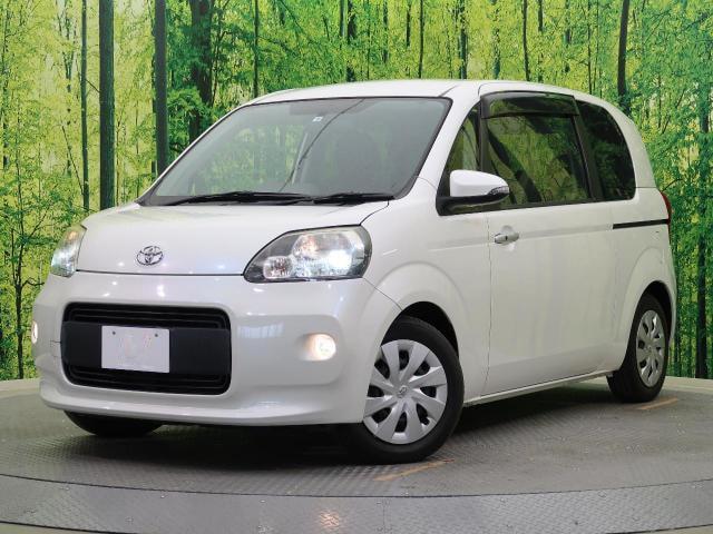 Toyota Porte Price