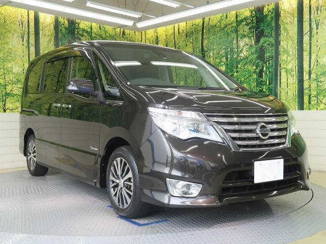 Nissan Serena Kenya