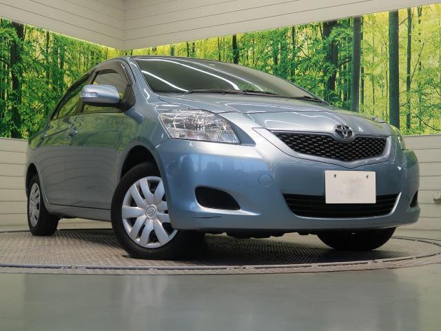 Toyota Belta Price