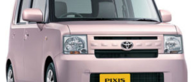 Toyota Pixis Prices in Kenya