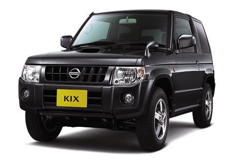 2012 Nissan Kix Kenya