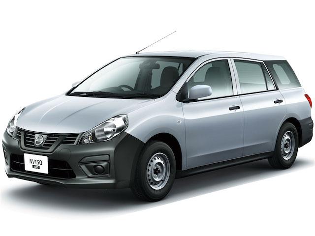 Nissan Advan Kenya