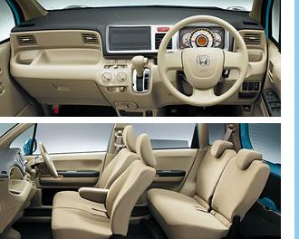 Honda Life Interior