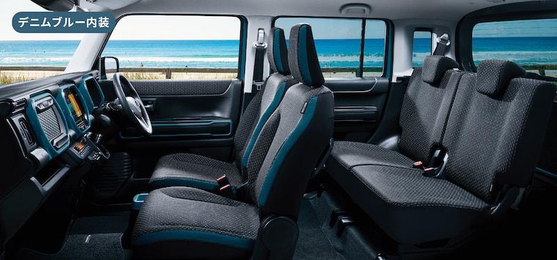 Suzuki Hustler Interior Space