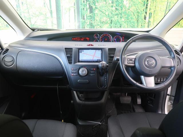 Mazda Biante Dashboard