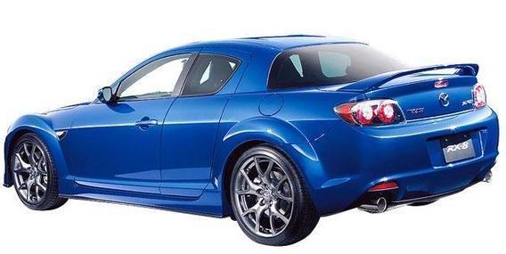 Mazda RX8 in Kenya