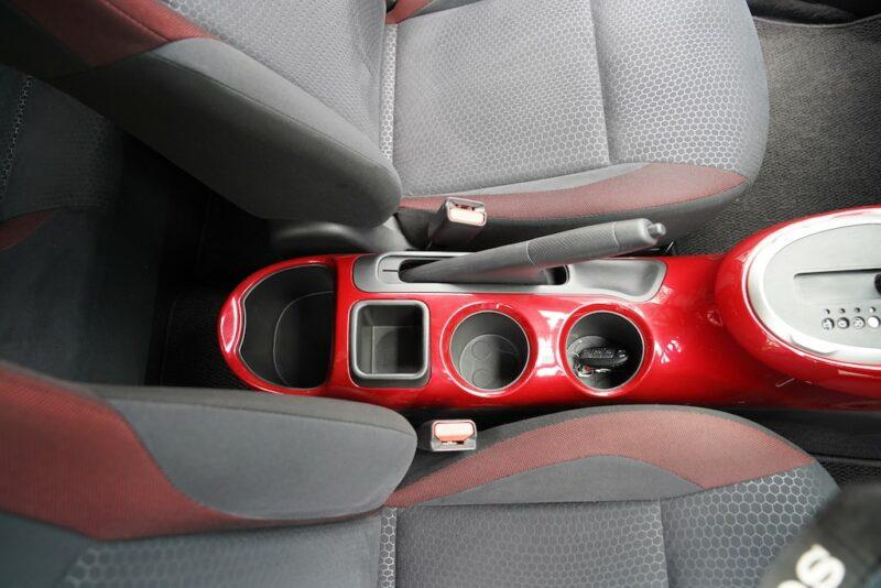 Nissan Juke Cupholders