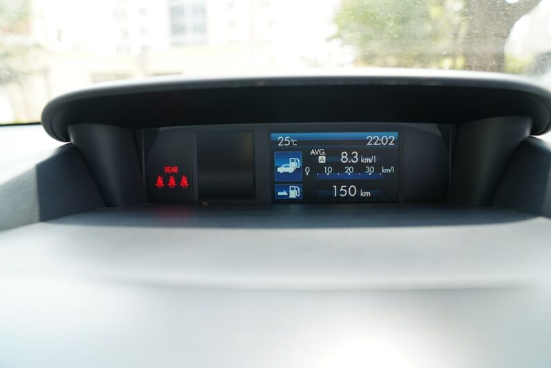 2014 Subaru Forester Fuel Consumption gauge